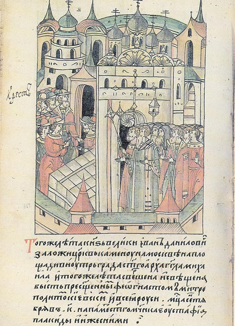 Лицевой летописный свод, иллюстрирующий начало строительства церкви Архангела Михаила Чудова монастыря. 1333 год.