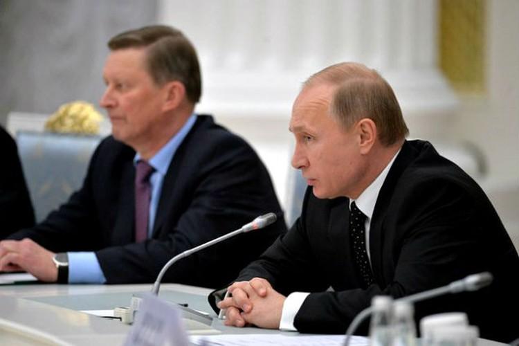 Фото: пресс-служба Кремля
