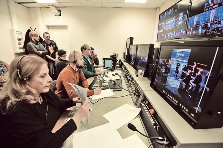 Аппаратная - «центр управления» программой.