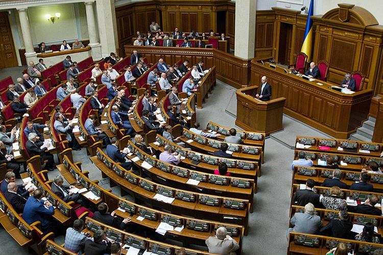 По мнению украинских нардепов, крымчан надо наказать уголовно