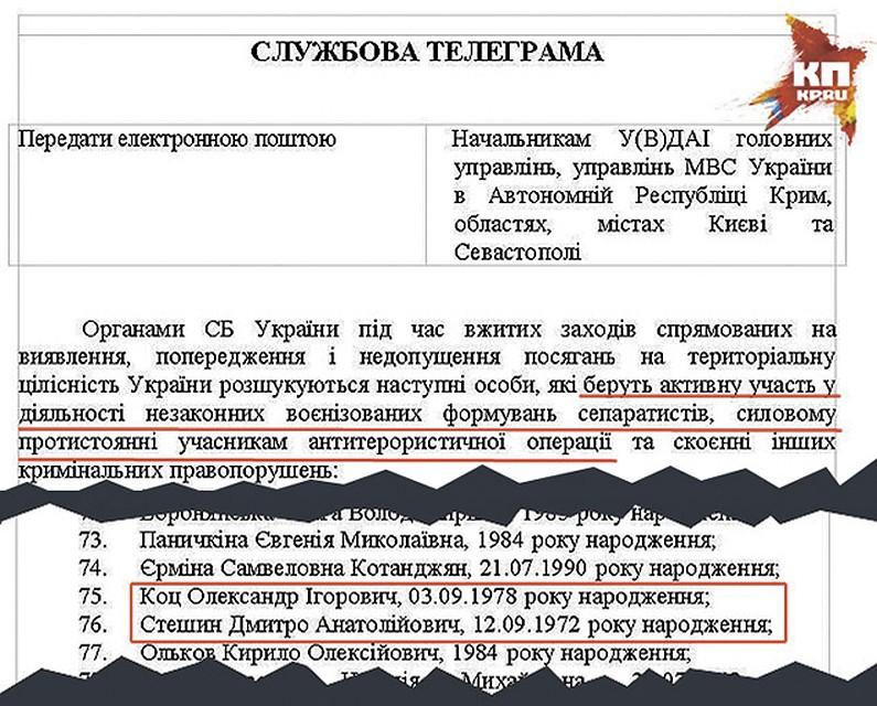 Ксения Собчак поспорила с бывшим мужем о коронавирусе в России