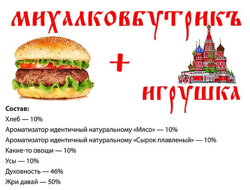 Пирожки от Никиты Михалкова – кулинарный рецепт