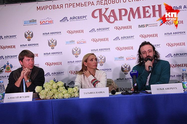 Знаменитые российские фигуристы на презентации нового ледового шоу Ильи Авербуха.