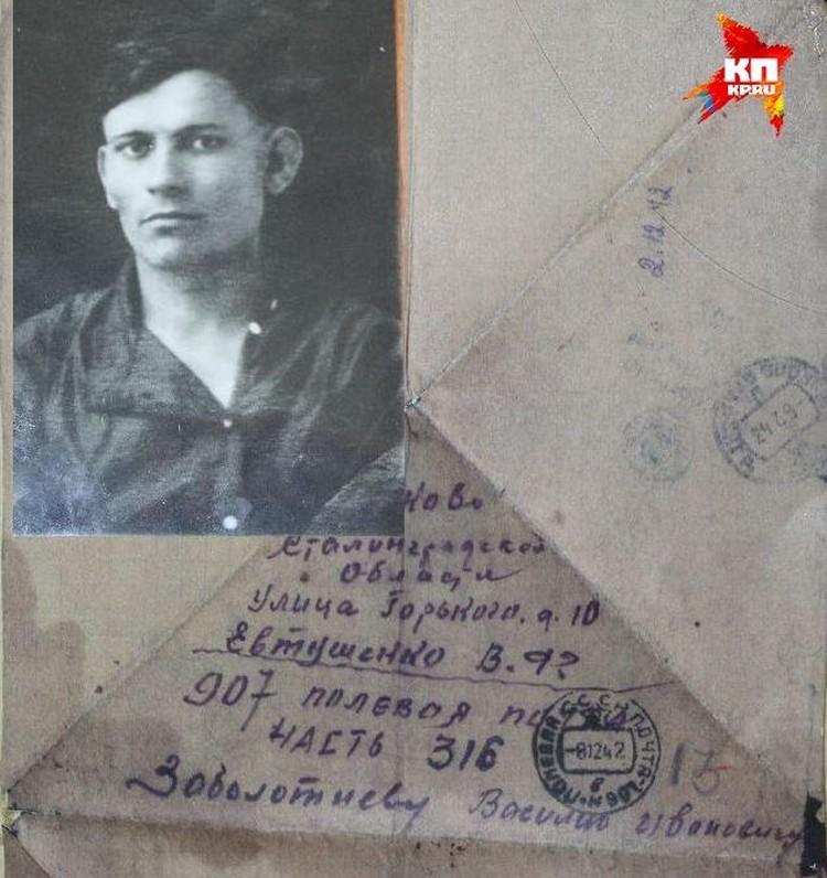 Василий Заболотнев каждое свое письмо семье начинал одинаково:  «Здравствуйте, дорогая жена Валечка и сынок Левочка.