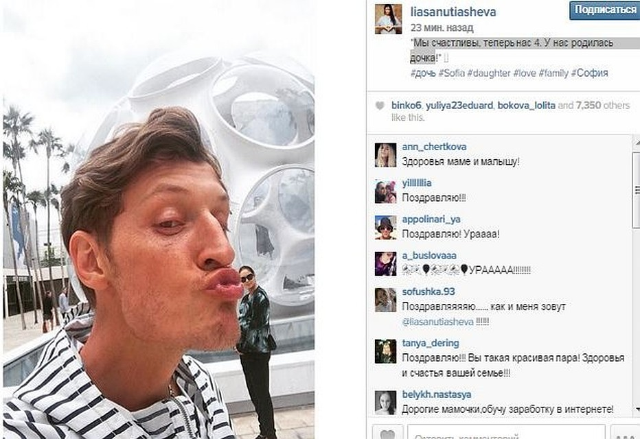В честь дня рождения дочери Павел Воля и Ляйсан Утяшева поделились семейным фото