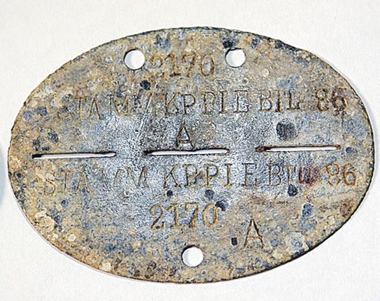 Этот жетон принадлежал солдату из горнострелковой дивизии. Фото: Личный архив