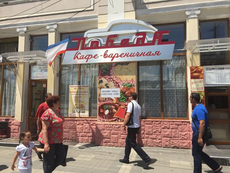 """Крым продолжает развивать свой стиль: """"советский ренессанс"""". очень приличная сетевая столовая, с почти ресторанным чеком."""