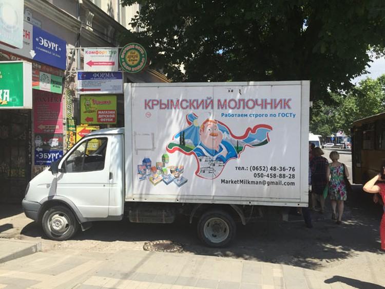 Молочные продукты в Крыму свои, качество удивительное - никакого порошка и пальмового масла. 2943 Платежные терминалы с Москвой работают, а вот банкоматы -нет.
