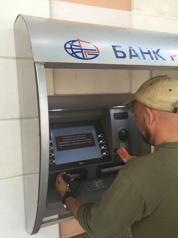 """Платежная система """"VISA"""" в Крыму не работает из-за санкций -проверено на двух десятках банкоматов . Но обойти этот запрет можно легко и изящно."""