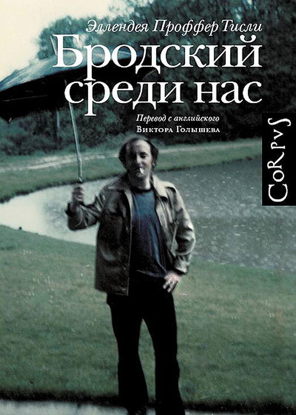 Новак Джокович - полная биография