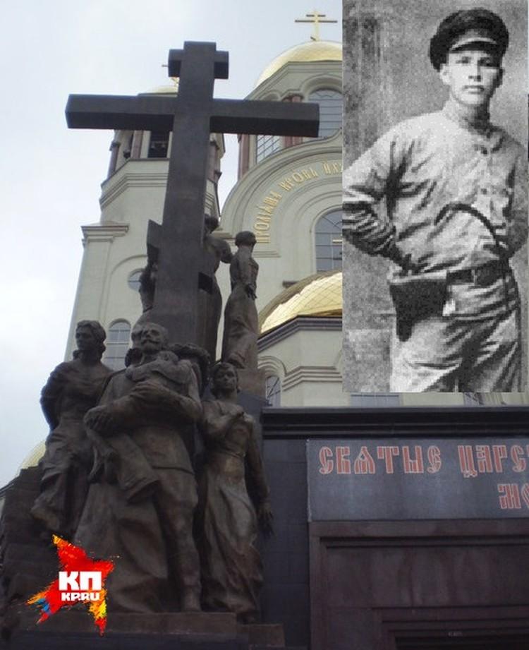 Вскоре после кровавой бойни Павел Медведев попал в плен к белым. Фото: архив Свердловской области