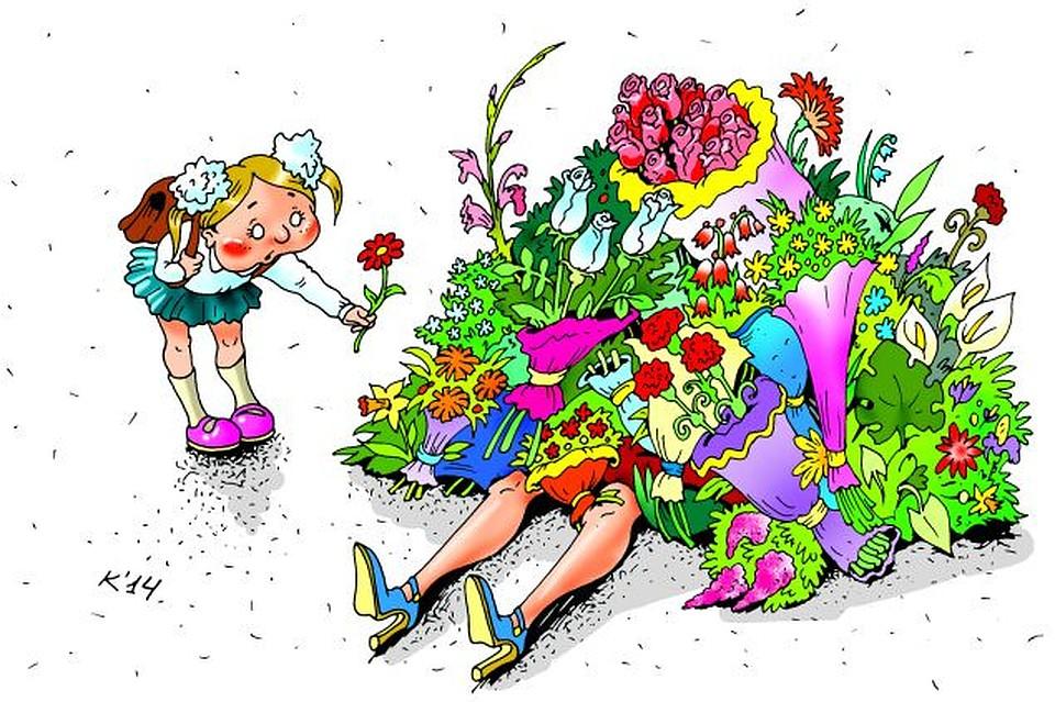 рассказ открытки веселые цветы подарок гляди
