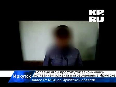 Проститутки нa дом 3000 рублей