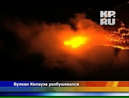 Играть в вулкан на смартфоне Черный Яр поставить приложение Казино вулкан Плавс установить