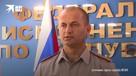 МВД: «Сбежавшие через подкоп заключенные особо опасны»