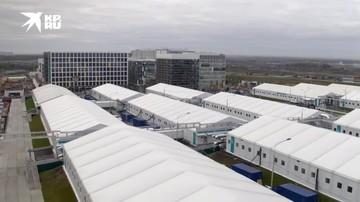 В Коммунарке открыли резервный госпиталь с реанимацией для больных коронавирусом