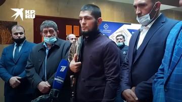 Защитивший в третий раз титул чемпиона UFC Хабиб Нурмагомедов вернулся в Дагестан