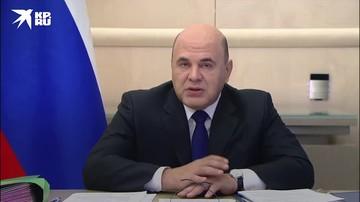 Регионы страны получат больше 10 миллиардов рублей на борьбу с коронавирусом – Мишустин