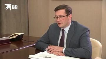 Глава Нижегородской области рассказал Путину о ситуации с COVID-19 в регионе