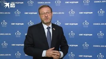 «Событие огромного значения» - глава комитета Совфеда по международным делам Косачев о продлении СНВ-III