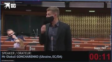 Украинская делегация в ПАСЕ оскорбила главу российской делегации
