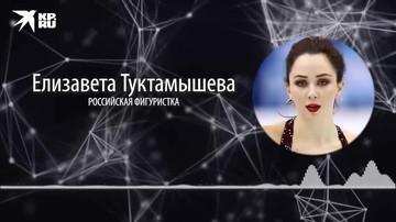 Елизавета Туктамышева – о своей откровенной фотосессии накануне важного финала Кубка России