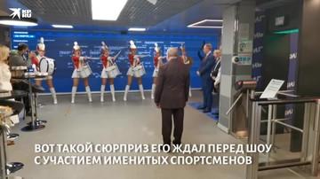 Как в Петербурге поздравили тренера Алексея Мишина с 80-летием