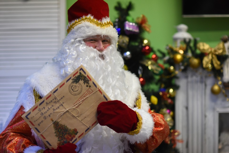 Напиши письмо Деду Морозу