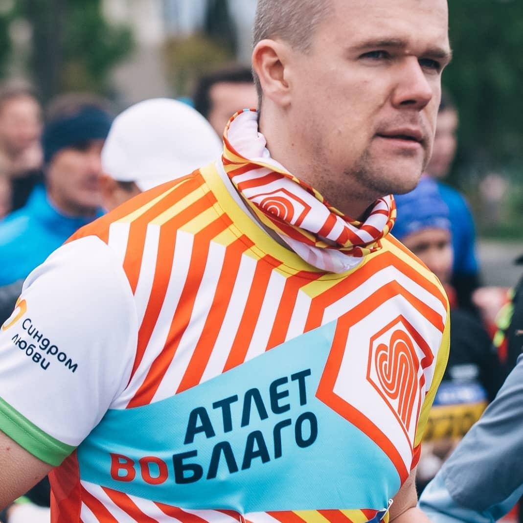 Волгоградец Евгений Анисимов увлекается спортом и собирает на забегах средства для детей с синдромом Дауна.