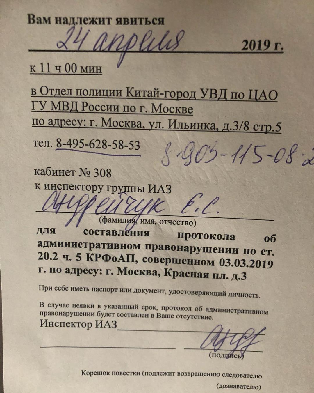 Звезда вне закона: Сергею Звереву грозит штраф до 20 тысяч рублей за одиночный пикет в защиту Байкала