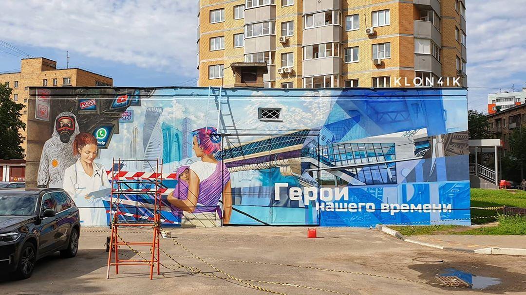 В Одинцово появилось граффити, посвящённое победе над коронавирусом #Московскаяобласть #Одинцово #граффити #ковид19 #коронавирус #врачи #героинашеговремени