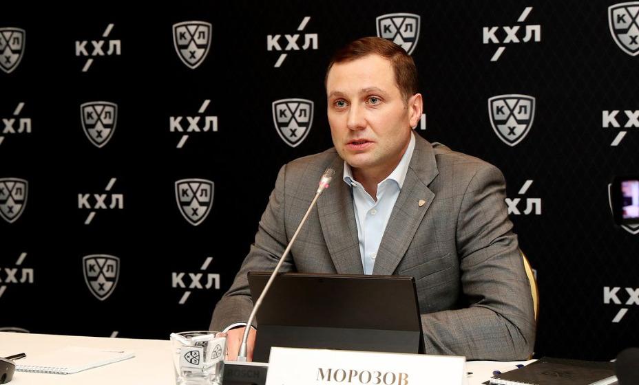 Глава КХЛ Алексей Морозов рассказал про новый потолок зарплат. Фото: КХЛ