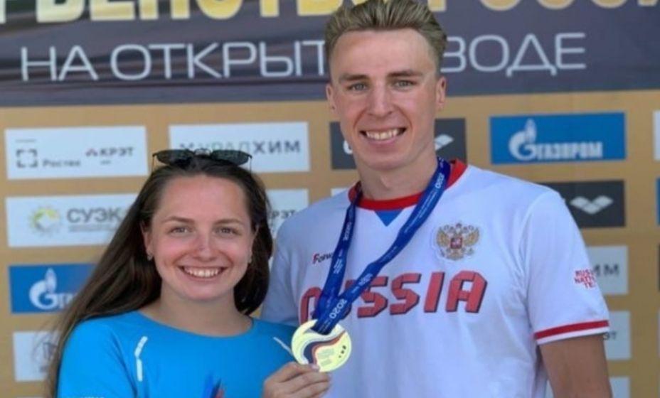 Кирилл Абросимов с женой Ксенией. Фото: Личный архив Ксении Абросимовой