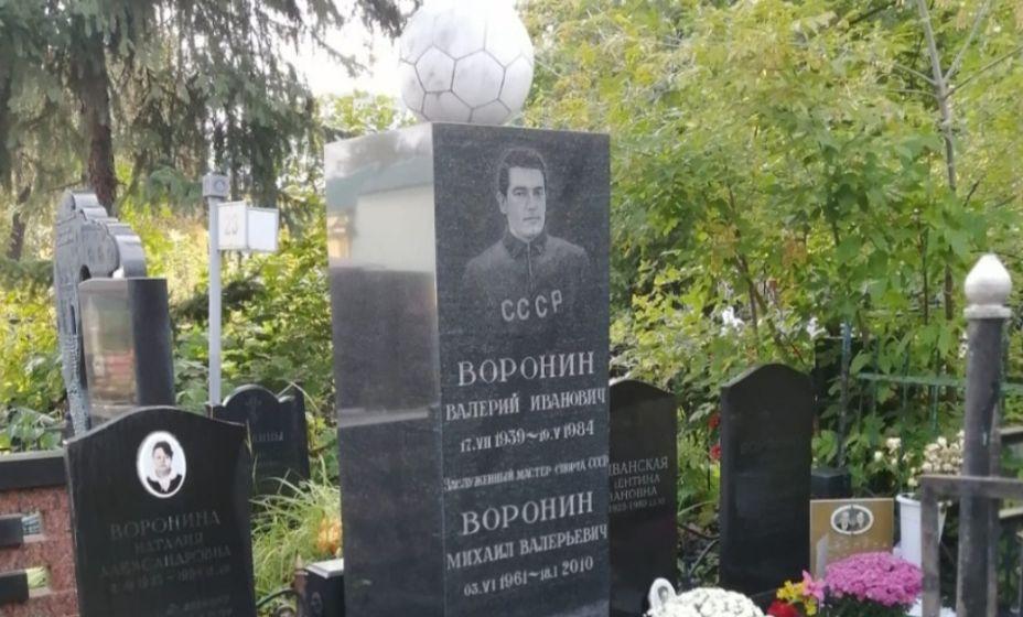 Валерий Воронин похоронен на Даниловском кладбище. Фото: Олега Тимофеева
