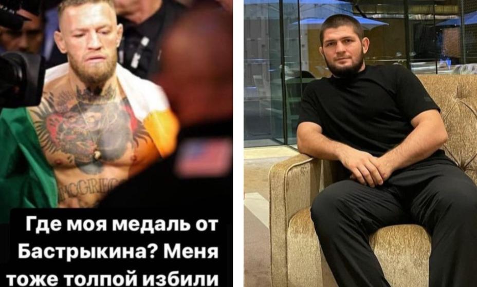 Нурмагомедов посмеялся над Макгрегором, сравнив их драку с избиением в метро. Фото: Скриншот Инстаграм Нурмагомедова